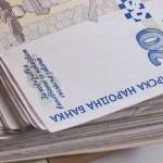 1,5 млн. лв. от данъци през първото тримесечие