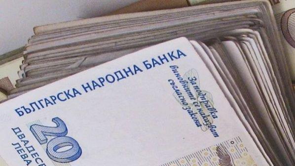 Доходите от лихви по срочни депозити на местни физически лица в търговски банки в страната няма да се обявяват в данъчната декларация за доходите на физическите лица. Авансово платените през […]