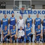 """""""Рилски"""" – """"Черно море"""" на четвъртфинал за Купата в сряда"""