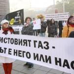 """И самоковци казват """"Не"""" на добива на шистов газ в България"""