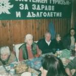 Туристическото дружество в Долна баня става на 110 години