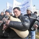 И самоковци на митинга в София в подкрепа на ски туризма