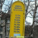 Ще има ли промени в маршрутите на градския транспорт?