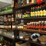Намериха контрабанден алкохол в Боровец