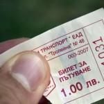 Допълнителна линия от София до Клисура ще има може би през лятото