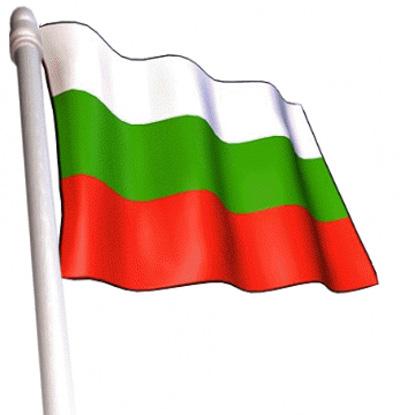 """""""Не сме народ! Не сме народ, а мърша…"""" # Петко Р. Славейков Вместо фейлетон Връзката между експулсивната детерминация на изохронните явления в статуса на хомо булгарикус има своето отрицателно въздействие […]"""