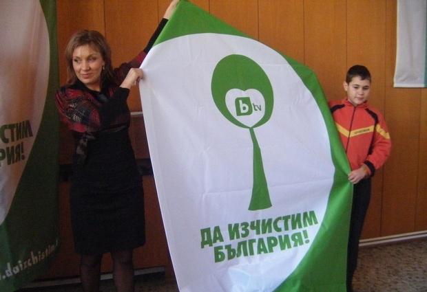 """Общината ще се включи в традиционната вече национална кампания """"Да изчистим България за един ден"""". Начинанието, както е известно, е в събота, на 26 април. Организирано ще се чистят Лаго, […]"""