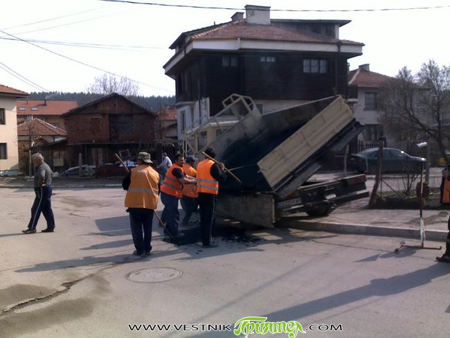 """Ремонтът на пътищата в общината – основен и текущ, ще бъде извършен от """"Бекастрой"""" ЕАД, стана ясно на 25 май. Фирмата спечели като единствен кандидат обявената обществена поръчка на Общината […]"""