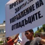 Търговците на метали протестират