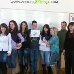 Ученици направиха евроклуб