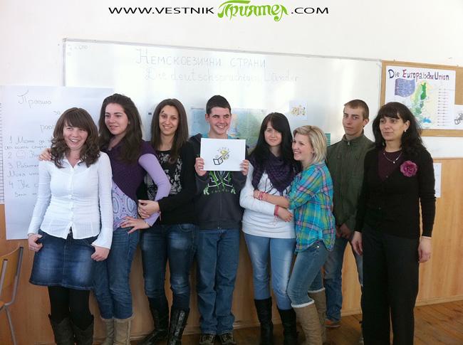 """Евроклуб на ученици от Професионалната гимназия по туризъм бе представен на 6 март в училището. Темата бе """"Немскоезичните страни"""". """"Да се учи немски език не е толкова трудно, дори би […]"""