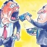 Краят на капиталистическата система и на наивниците