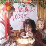 Празник в Руския клуб