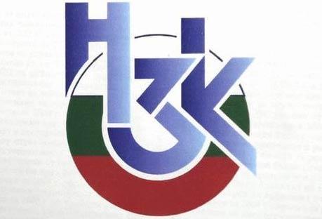 Националната здравноосигурителна каса /НЗОК/ публикува на своята интернет страница годишните прогнозни стойности, определени на болниците за 2012 г. Стойностите са приети от Надзорния съвет на НЗОК на заседание от 28 […]