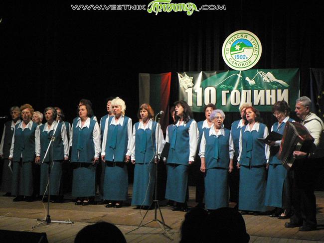 Денят на народните будители и тази година събра над 15 певчески състави от страната в Пловдив. Сред тях бе и дамският състав на самоковския хор на ветераните-туристи. Именно в Пловдив […]