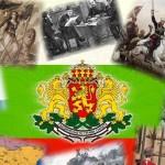 Ще честваме Деня на храбростта и войнството