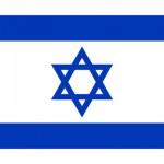 Георгиев и Коцева посетиха Израел