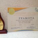 Самоковки спечелиха математически турнир