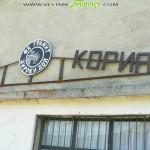 """Гранит"" показа обновения стадион /снимки/"