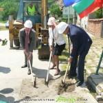 Направиха първа копка на новия водопровод в Белчин /снимки/