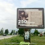 Гробът и родното място на Паисий Хилендарски могат да бъдат установени