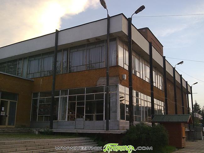 """Бившата сграда на ДНА /Военният клуб/, военният стол срещу ПГ """"К. Фотинов"""", поделението по пътя за Дупница и 3 дка южно от бившата фабрика """"Самоковска комуна"""" може би в скоро […]"""