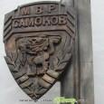 От Областната дирекция на МВР съобщиха, че началникът на Районното управление на полицията в Самоков Иво Трайков ще има приемни за граждани днес. В Ярлово приемната ще бъде от 13.30 […]