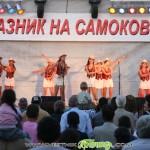 Празникът на Самоков ще се чества цяла седмица – от 14 до 21 август
