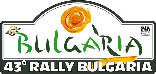 """Традиционното рали """"България"""" тази година ще се състои от 8 до 10 юни – в петък, събота и неделя. Предвижда се, в сравнение с друга година, повече скоростни отсечки да […]"""