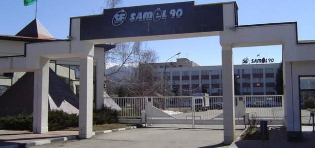 """В днешния брой поместваме съобщение на ръководството на """"Самел-90"""", че великденски надбавки от 30 лв. ще получат всички пенсионери, работили във фирмата повече от 5 години. В трудното ни, често […]"""