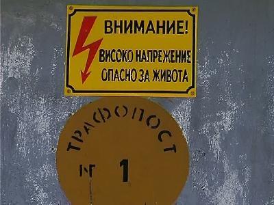 """Около 9.40 ч. на 8 декември в Районното управление на полицията в Самоков е подаден сигнал за извършена кражба на електрически проводници в кв. """"Възраждане"""". При огледа на местопроизшествието е […]"""