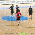 Самоковска футболна лига – резултати, класиране и програма