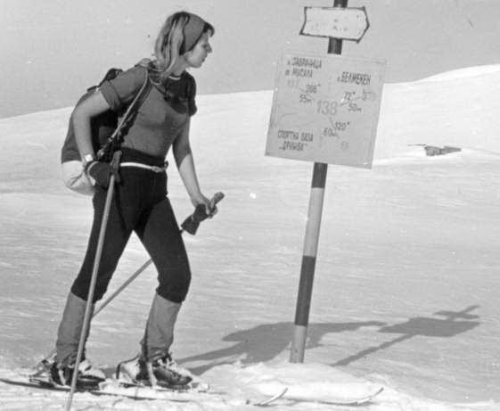 """Заслужилата планинарка Надежда Дашина: """"Висините ме привличат, това ми е страст!…"""" – Завършила съм гимназия в Самоков. Много активни бяхме тогава – през 1959-а, 1960-а, 1961-а, ние, участниците в ученическия […]"""