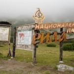 """Национален парк """"Рила"""" получава 22 млн. лв."""