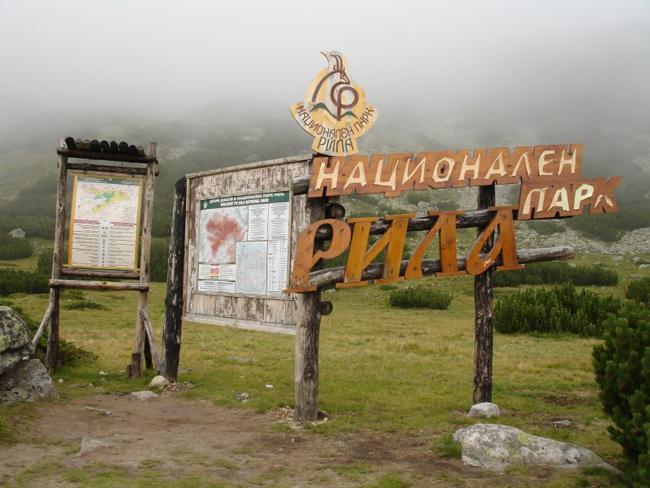 """Общо 28 забрани и режими ще бъдат включени в актуализирания план за управление на Националния парк """"Рила"""", стана ясно на работна среща за обсъждане на плана. Както заяви Росана Матева, […]"""