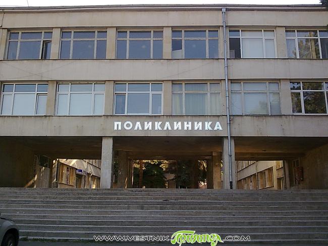 В сряда и четвъртък – на 30 и 31 март, кабинетите на семейните лекари в поликлиниката останаха затворени заради националния лекарски протест. Работеше само дежурен кабинет – № 28 на […]