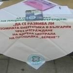 """Подписка за референдум относно АЕЦ """"Белене"""" се състоя в Самоков"""