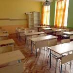 Пет ваканции за учениците през новата учебна година