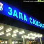 Националите по класическа борба на подготовка в Самоков