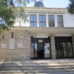 Долнобанската библиотека – сред първите в областта