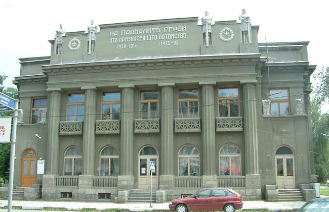 """Обновено и подмладено бе настоятелството на читалище-паметник """"Отец Паисий"""" на общото отчетно-изборно събрание на читалището, състояло се на 15 март. За председател на настоятелството бе преизбран Стоян Пашов, а членове […]"""