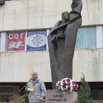 Иван Ненов с награда от Благоевград