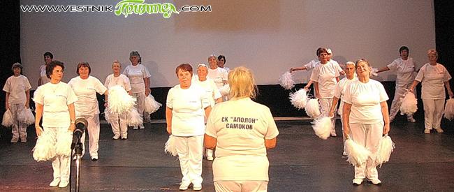 С празник на спорта, здравето и дълголетието в т. нар. малко НДК в София на 6 декември – навръх Никулден, бе закрита Годината на възрастните хора, за каквато бе обявена […]