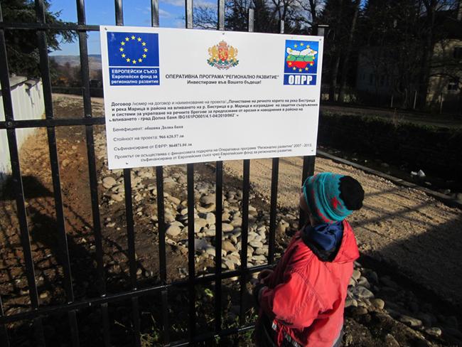 """Приключва работата по реализацията на проекта """"Почистване на река Бистрица и река Марица в района на вливането на река Бистрица в река Марица и изграждане на защитни съоръжения и системи […]"""