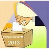 Референдум . БСП Георги Първанов За първи път в модерната история на България гражданите имат възможност да се произнесат в пряко общонационално допитване, при това по един от най-значимите въпроси […]