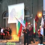 И президентът почете с писмо самоковското честване на Булаир