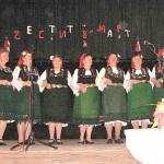 Осми март стана общоселски празник в Радуил