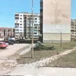 """""""Комекес"""": Общината е длъжна да възстанови настилката"""