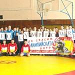 Трима самоковци станаха шампиони в Кюстендил
