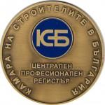 Клуб на ветераните-строители в Самоков ще се учреди